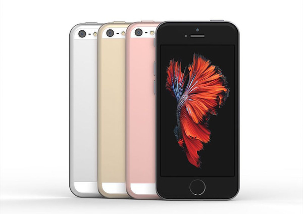 The 4-inch iPhone design has obvious benefits like one-hand use and being pocket-friendly